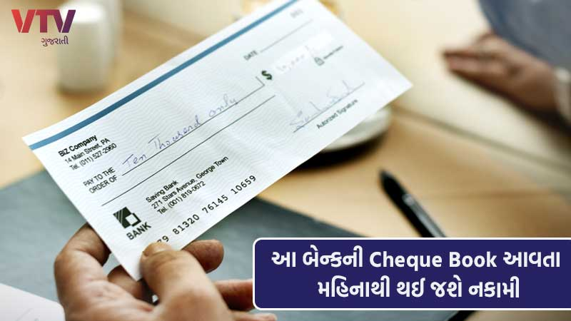 pnb cheque book alert how to get pnb cheque book online from pnb 1st october 2021 discounted old cheque book