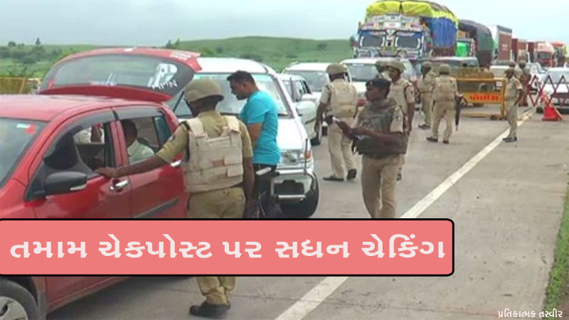 Security agencies alert in wake of terror attacks in state Exact check