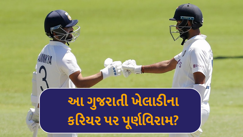 gavaskar's statement on pujara's performance in test match