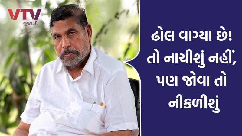 rajya sabha election 2020 gujarat btp MLA chhotu vasava