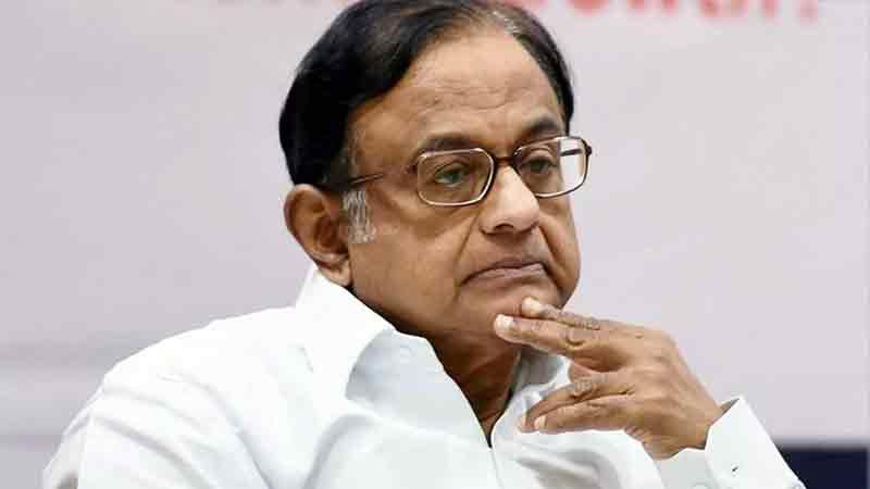 p chidambaram 6 case of corruption