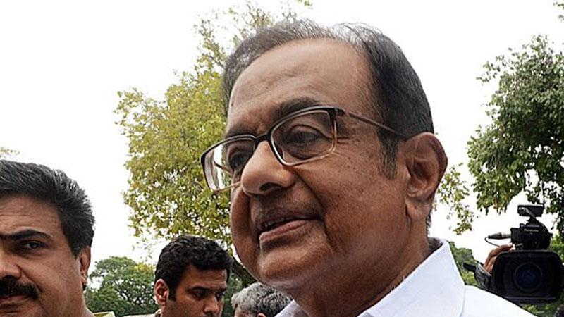 delhi high court rejects the regular bail petition of p chidambaram in cbi case