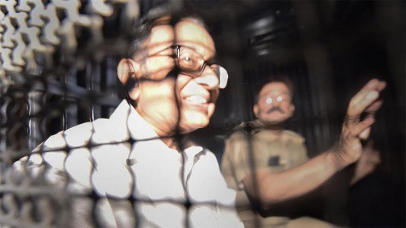 INX Media case: Chidambaram starts day in Tihar Jail with light breakfast