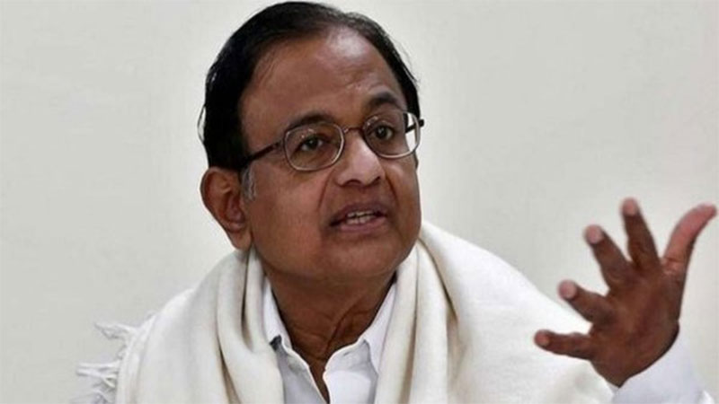 INX Media Case  Today the Supreme will determine the future of P. Chidambaram  Jail or Bell