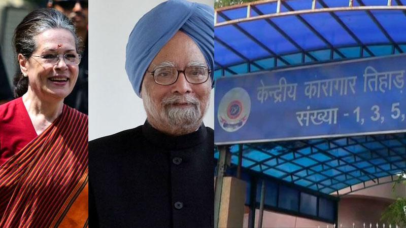 Sonia Gandhi  Manmohan Singh reach Tihar jail to meet Chidambaram