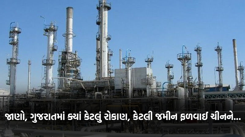 43 thousand crore chinese investment in gujarat in five years congress