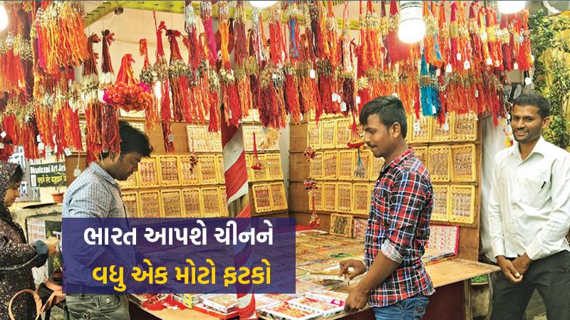this raksha bandhan indian traders denies to buy chinese rakhi it will give chian 4  thousand crore dent