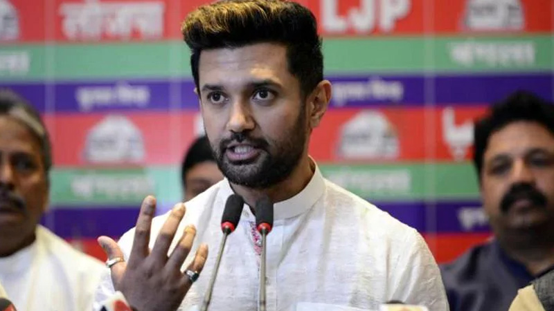lok janshakti party chief chirag paswan wrote home minister amit shah on seat distribution issue assembly election