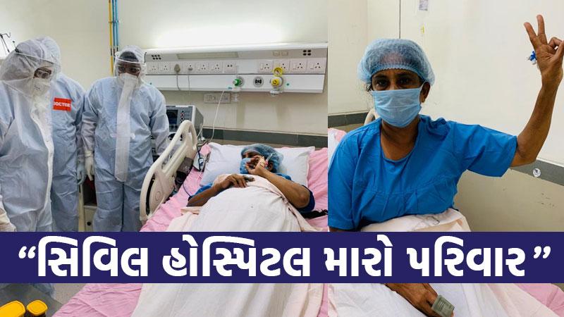 Corona 56 year old head nurse Sarlaben returns to duty ahmedabad civil hospital