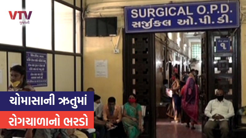 ahmedabad coronavirus non covid case patient