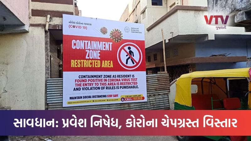 Coronavirus in Gujarat Ahmedabad 8 area cluster containment