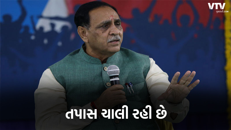 CM Rupani statement on child death ratio