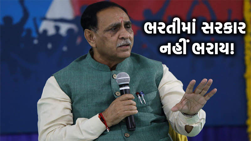 LRD recruitment protest gujarat government Compromise formula cm rupani gandhinagar