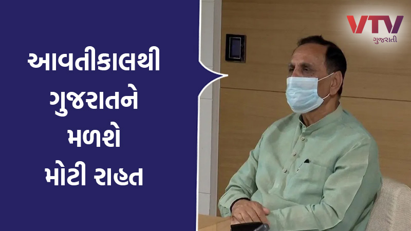 coronavirus in Gujarat cm rupani gave good news for gujarati
