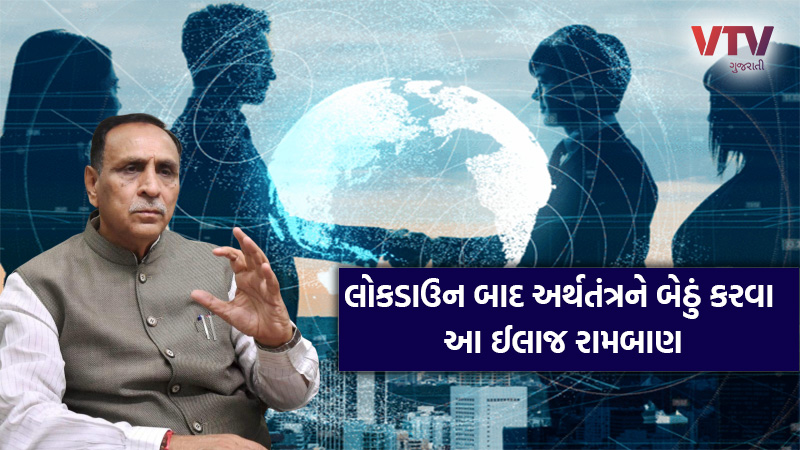 gujarat government New industrial investment policy for foreign investor fdi