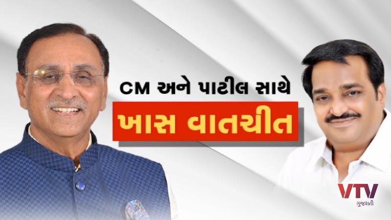 Gujarat by-elections 2020 VTV Exclusive talk with cm rupani c r patil