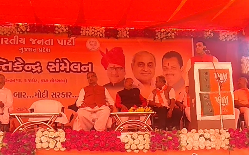 cm-rupani-s-address-in-bjp-cluster-convention-at-surendranagar