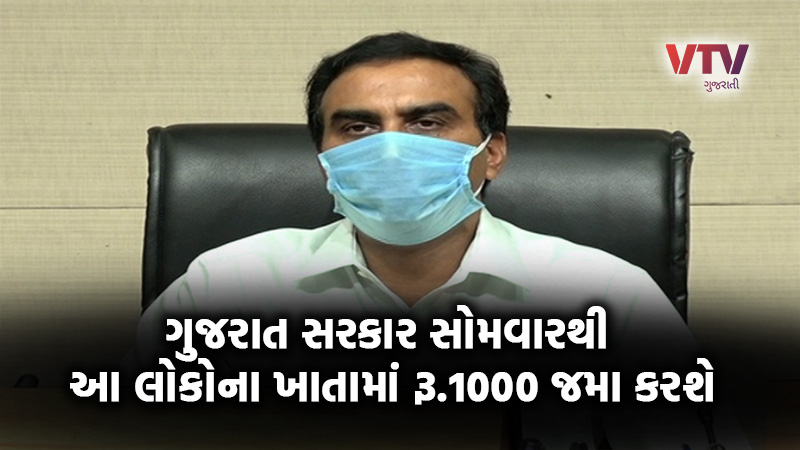 coronavirus in Gujarat CMO Ashwinikumar press conference