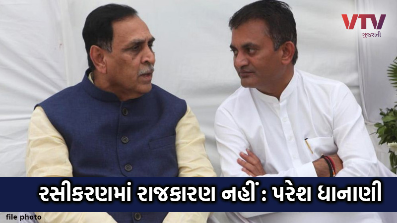 Gujarat congress paresh dhanani on Covishield vaccine