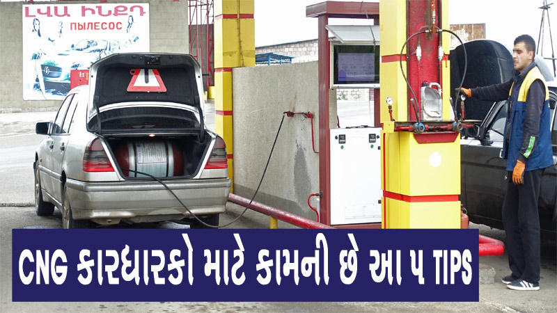 Be aware and use 5 tips if you have CNG kit in your car