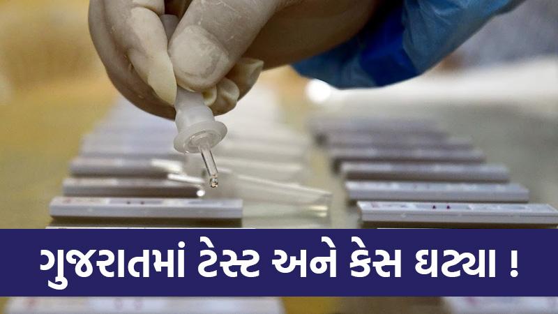 Gujarat health department coronavirus update 13 december 2020 Gujarat