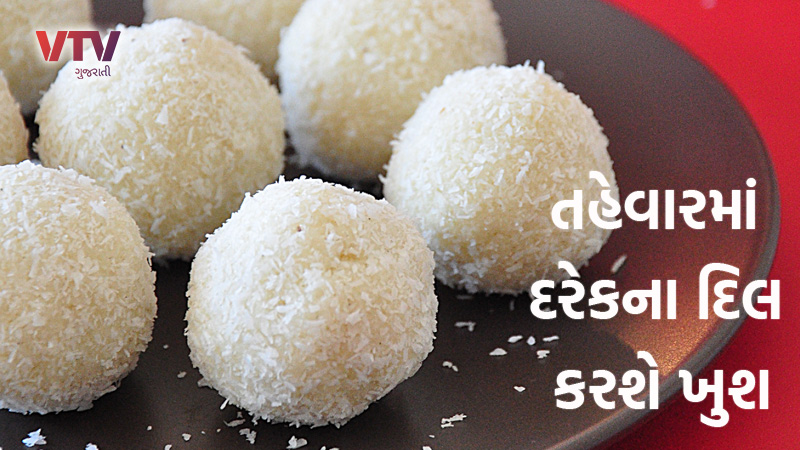 Try Coconut ladoo For Rakshabandhan in Just 5 minutes and with 3 simple incridents
