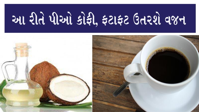 Black Coconut Coffee can reduce your weight quickly try the remedy