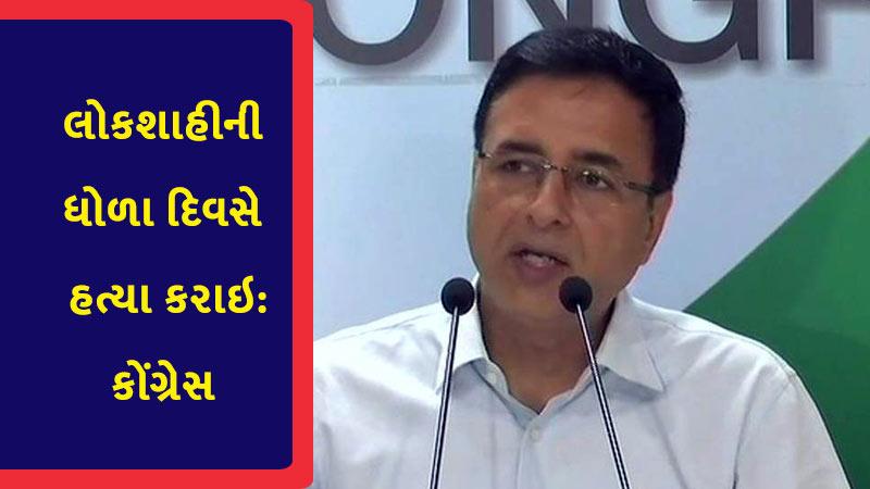 Govt using CBI, ED as personal revenge-seeking departments Congress