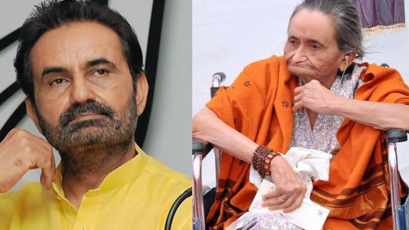 Congress Leader Shaktisinh Gohil Mother Passed Away