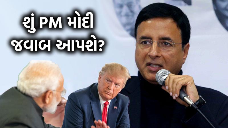 Congress leader Surjewala fires 5 questions to pm modi before trump visit