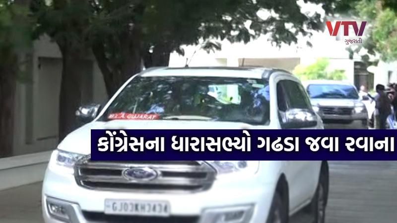 rajya sabha elections 2020 in Gujarat congress MLA resort politics