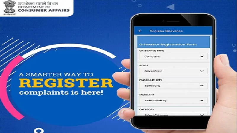 government introduced app for solve consumer complaints
