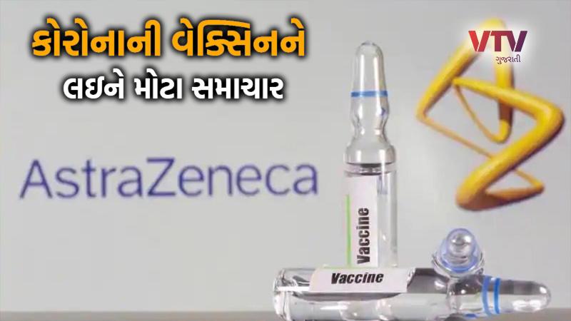 oxford astrazeneca corona vaccine britain approval india
