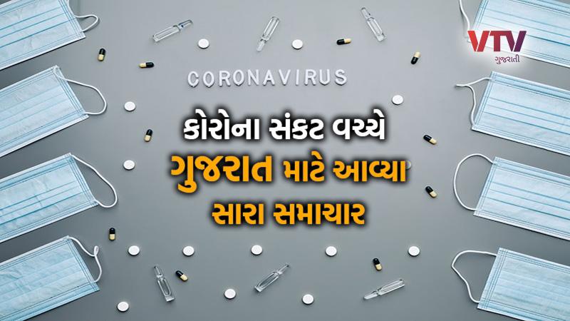 Gujarat health department coronavirus update 28 december 2020 Gujarat