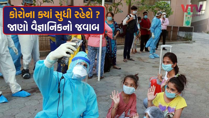 coronavirus will alive generations next covid wave in november said iiph hyderabad director gv murth