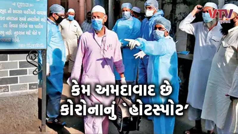 Ahmedabad is A coronavirus hotspot