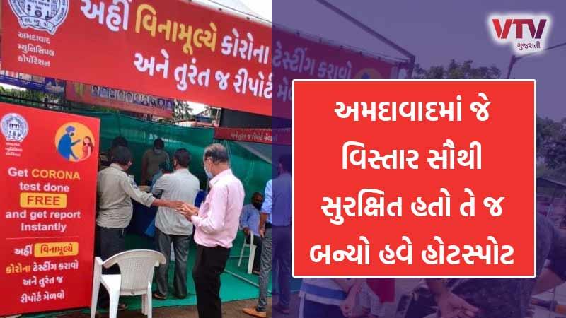 ahmedabad bopal ghuma new hotspot for coronavirus
