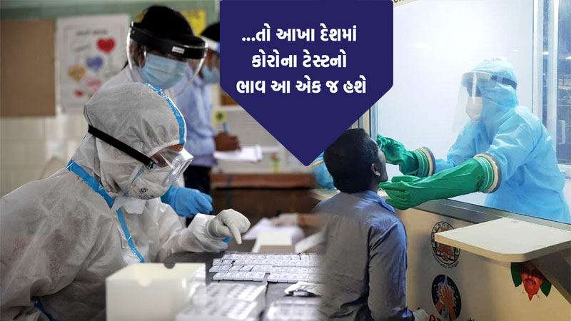 Govt plans lower price cap for covid tests at pvt facilities