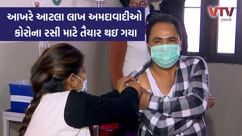 nearly 8 lakh amdavadis register for covid vaccine