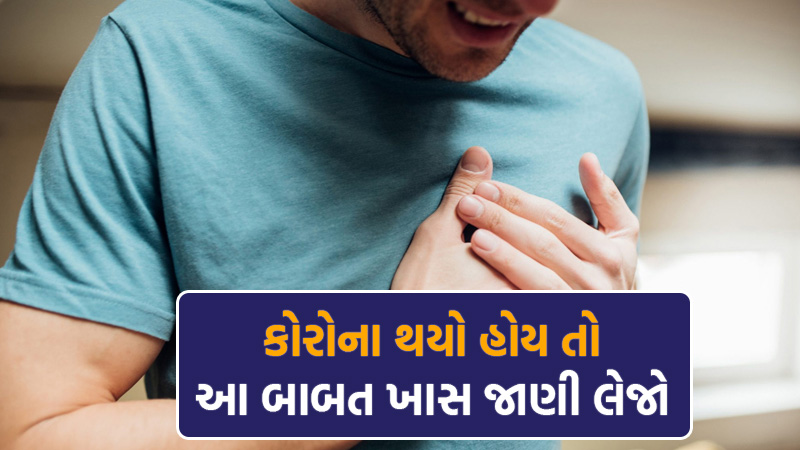 symptoms of a heart attack in corona patient checkup immediately
