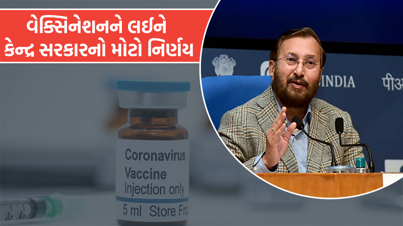 after april 1 every 45 citizen will qualify to get vaccination announces