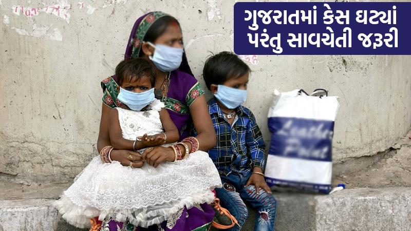 Gujarat health department coronavirus update 27 december 2020 Gujarat
