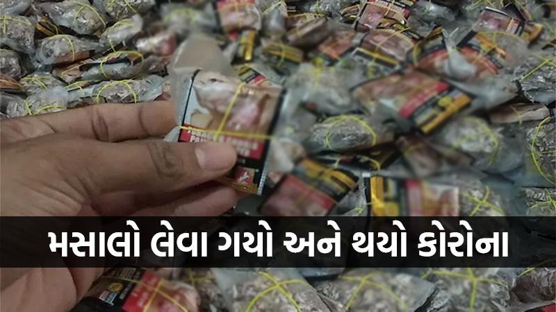 Pan-masala shop super spreader coronavirus Surat