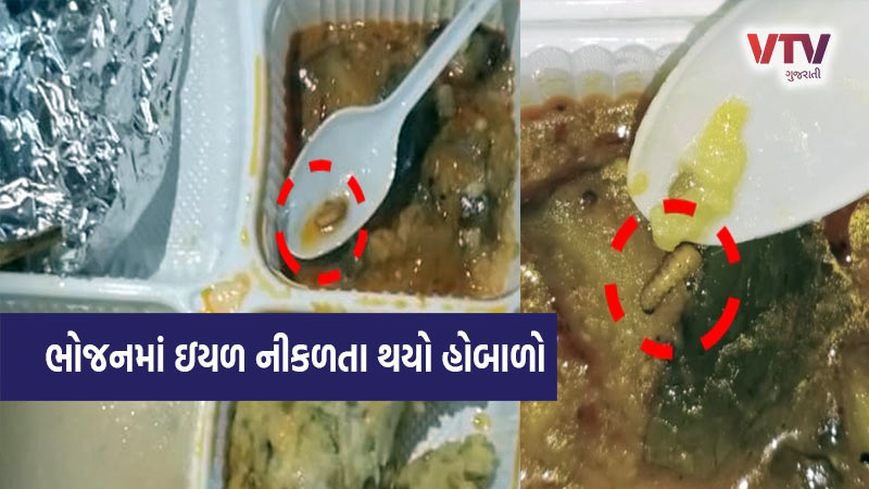 rajkot government quarantine facility food problem coronavirus