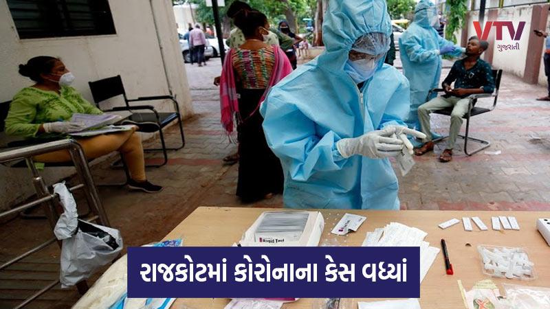 Coronavirus gujarat positive case rajkot