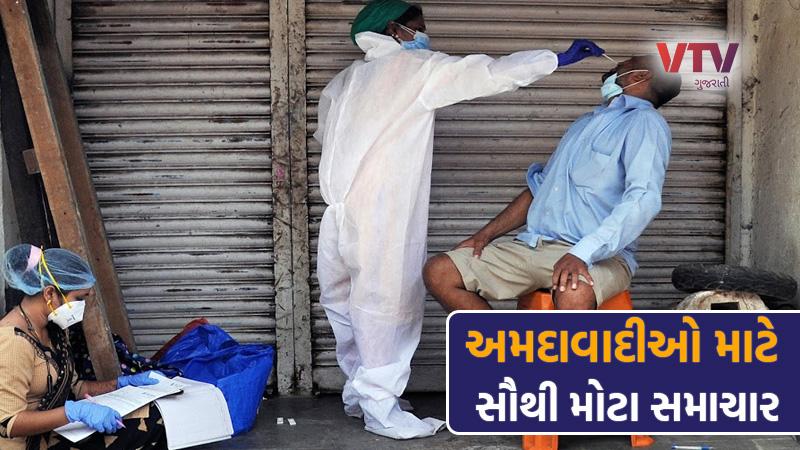 Gujarat health department coronavirus update 26 december 2020 Gujarat
