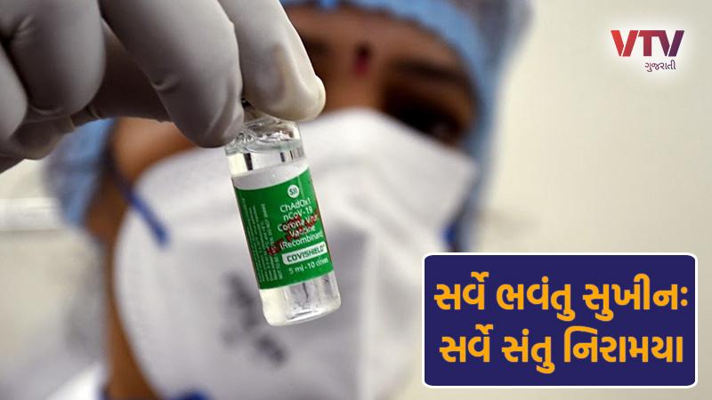Gujarat health department coronavirus update 19 january 2021 Gujarat