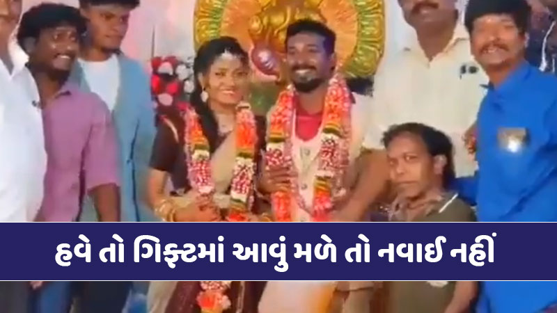 friends gifted petrol to newly wed couple
