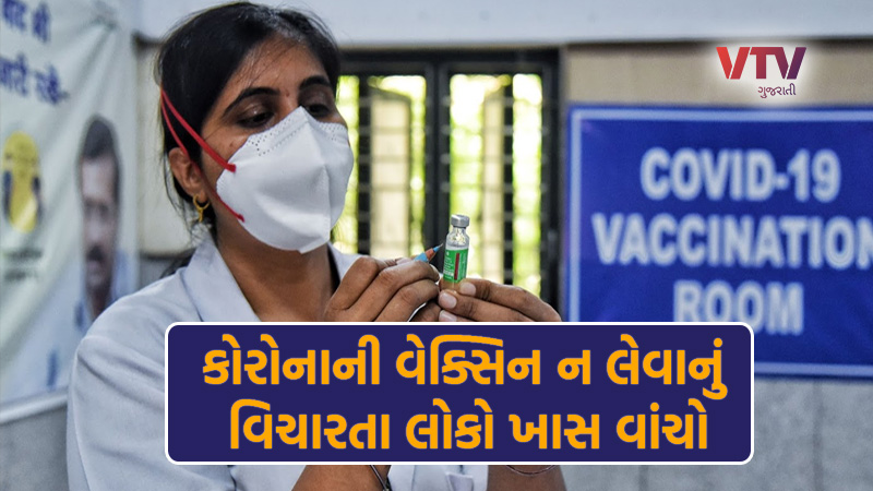aiims study no deaths after vaccination