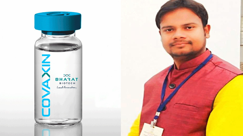 here is a person who will get first corona vaccine in india